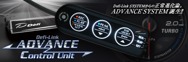Defi-Link ADVANCE Control Unit