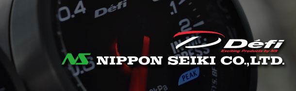 Defi - Nippon Seiki