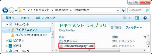 DashWare設定ファイル取り込み