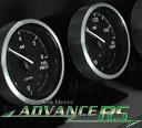 ADVANCE RS