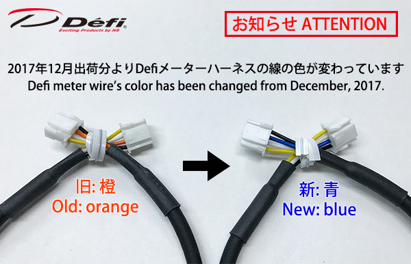 meter wire color change
