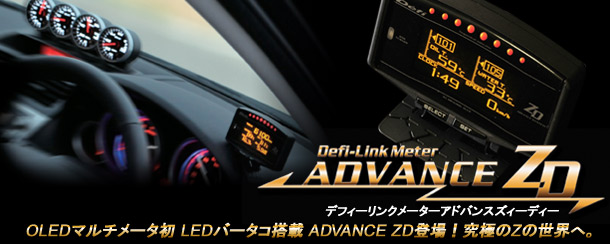 Defi-Link Meter ADVANCE ZD