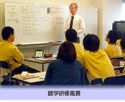 日本精機 教育・研修 語学研修風景