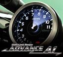 ADVANCE A1