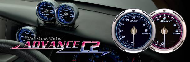 ADVANCE C2