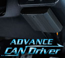 CAN Driver