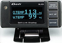 Defi-Link Display