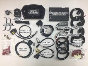 DSDF set parts