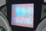 LCD夜間正面