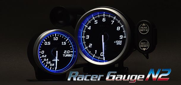 Racer Gauge N2