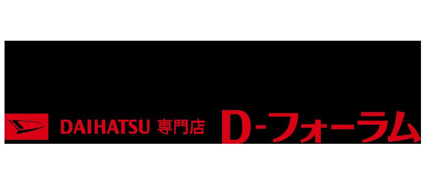 D-FORUM