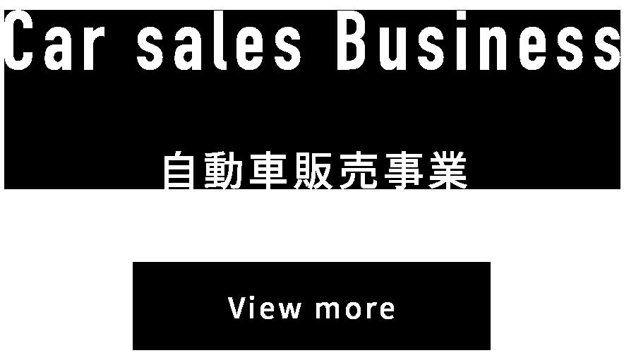 Car sales Business|車販売事業
